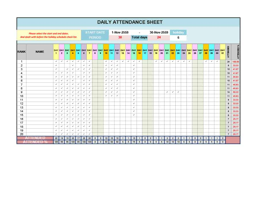 Free Daily Attendance Sheet for Excel 2007 – 2016